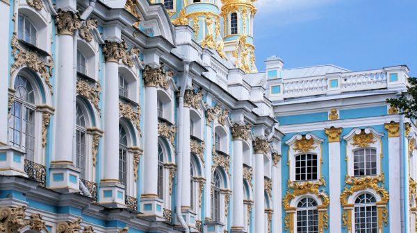 Екатерининский дворец, г. Санкт-Петербург, Царское село