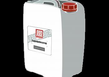 Гидпрообизатор