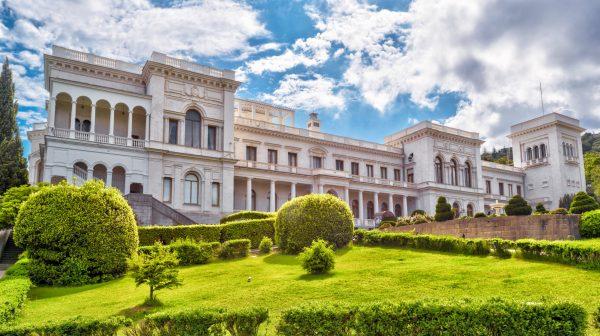 Ливадийский дворец (Крым), г. Ялта