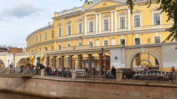 ФИНЭК, г. Санкт-Петербург